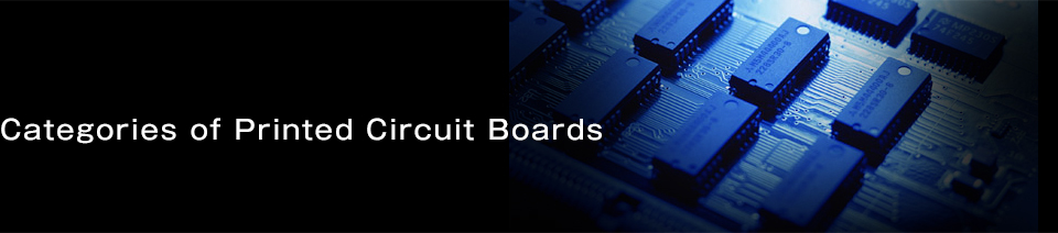 Categories of Printed Circuit Boards